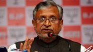 Sushil Kumar Modi Tests Positive For Covid-19: করোনাভাইরাসে আক্রান্ত বিহারের উপ-মুখ্যমন্ত্রী সুশীল কুমার মোদি