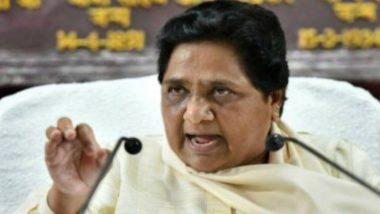 Mayawati: ধর্মান্তর সম্পর্কিত উত্তরপ্রদেশ সরকারের অধ্যাদেশটি হাস্যকর, বললেন মায়াবতী