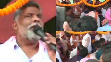 Bihar: বিহারে রাজনৈতিক প্রচারসভায় আবার ভাঙল মঞ্চ, আহত জন অধিকার পার্টি-লোকতান্ত্রিকের নেতা পাপ্পু যাদব সহ অন্যান্য নেতাকর্মীরা