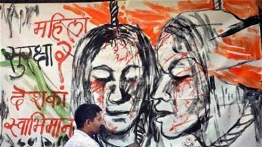 Gujarat Shocker: স্কুল চত্বরে ১০ বছর বয়সী ছাত্রীকে শ্লীলতাহানির অভিযোগ প্রিন্সিপালের বিরুদ্ধে