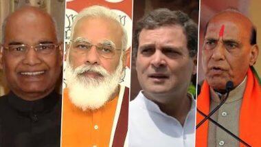 Dussehra 2020 Wishes: দশেরার প্রাকমুহূর্তে দেশবাসীকে শুভেচ্ছাবার্তা দিলেন প্রধানমন্ত্রী নরেন্দ্র মোদি, রাষ্ট্রপতি রামনাথ কোবিন্দ, রাহুল গান্ধী সহ অন্যান্য রাজনৈতিক ব্যক্তিত্বরা