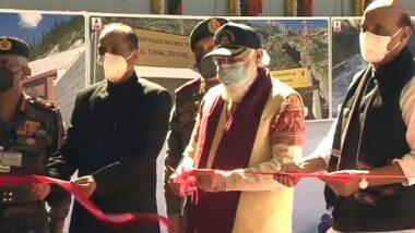 Narendra Modi Inaugurates Atal Tunnel: রোহতাঙে বিশ্বের দীর্ঘতম অটল টানেলের উদ্বোধন করলেন প্রধানমন্ত্রী নরেন্দ্র মোদি