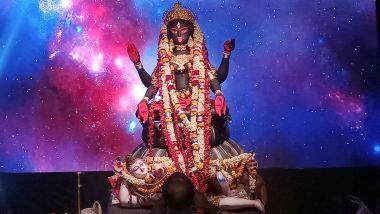 Kali Puja 2020: কালীপুজোয় শ্যামা সংগীতের অফুরন্ত তালিকা; শুনে নিন এই গানগুলো?