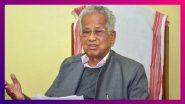 Tarun Gogoi Passes Away: অসমের প্রাক্তন মুখ্যমন্ত্রী তরুণ গগৈয়ের প্রয়াণে টুইটে শোকজ্ঞাপন প্রধানমন্ত্রী নরেন্দ্র মোদি সহ অন্যান্য রাজনৈতিক ব্যক্তিত্বদের