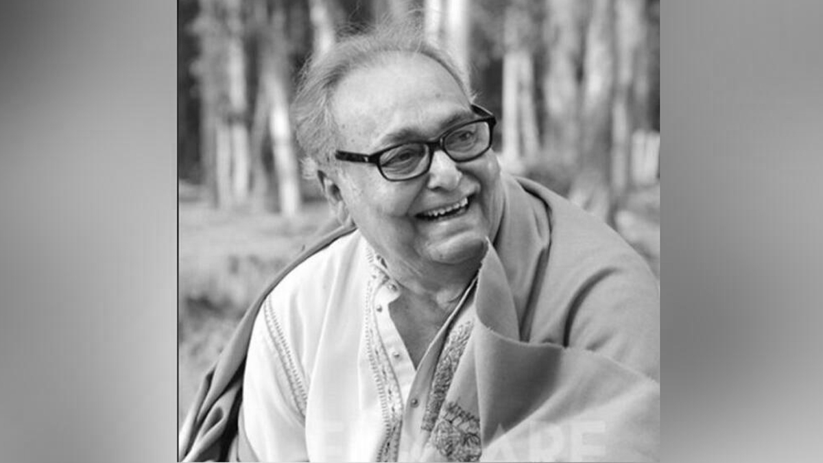 Actor Soumitra Chatterjee Passes Away: সোনার কেল্লা ছেড়ে চলে গেলেন ফেলুদা, প্রয়াত সৌমিত্র চট্টোপাধ্যায়