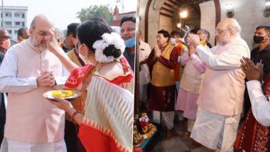 Amit Shah Performs Arti At Dakshineswar Temple: দক্ষিণেশ্বর মা ভবতারিণীর আরতি স্বরাষ্ট্রমন্ত্রী অমিত শাহের, দেখুন ভিডিও