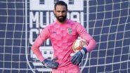 FC Goa vs Mumbai City FC: আইএসএল আজ এফসি গোয়া বনাম মুম্বাই সিটি এফসি, জেনে নিন সম্ভাব্য একাদশ ও পরিসংখ্যান