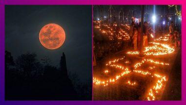 Kartik Purnima 2020: কার্তিক পূর্ণিমার দিনই হতে চলেছে বছরের শেষ চন্দ্রগ্রহণ, জানুন দিনটির মাহাত্ম্য
