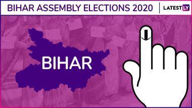 Bihar Assembly Elections Results 2020 Winners List: চলছে বিহার বিধানসভা নির্বাচনের ভোট গণনা, দেখে নিন এখনও পর্যন্ত কে কে জিতলেন