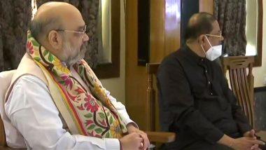 Amit Shah Meets Pandit Ajoy Chakrabarty: পণ্ডিত অজয় চক্রবর্তীর সঙ্গে সাক্ষাৎ করলেন অমিত শাহ
