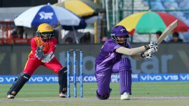 Women's T20 Challenge 2020 Schedule: আজ থেকে শুরু মহিলাদের টি-২০ চ্যালেঞ্জ, দেখে নিন টুর্নামেন্টের সূচি
