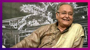 Soumitra Chatterjee, Legendary Actor Dies:  স্মৃতির পাতায় সৌমিত্র চট্টোপাধ্যায়