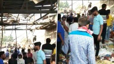 Blast At Plastic Factory In Malda: মালদার বিস্ফোরণের সঙ্গে বোমা তৈরির যোগ নেই, জানাল রাজ্য সরকার
