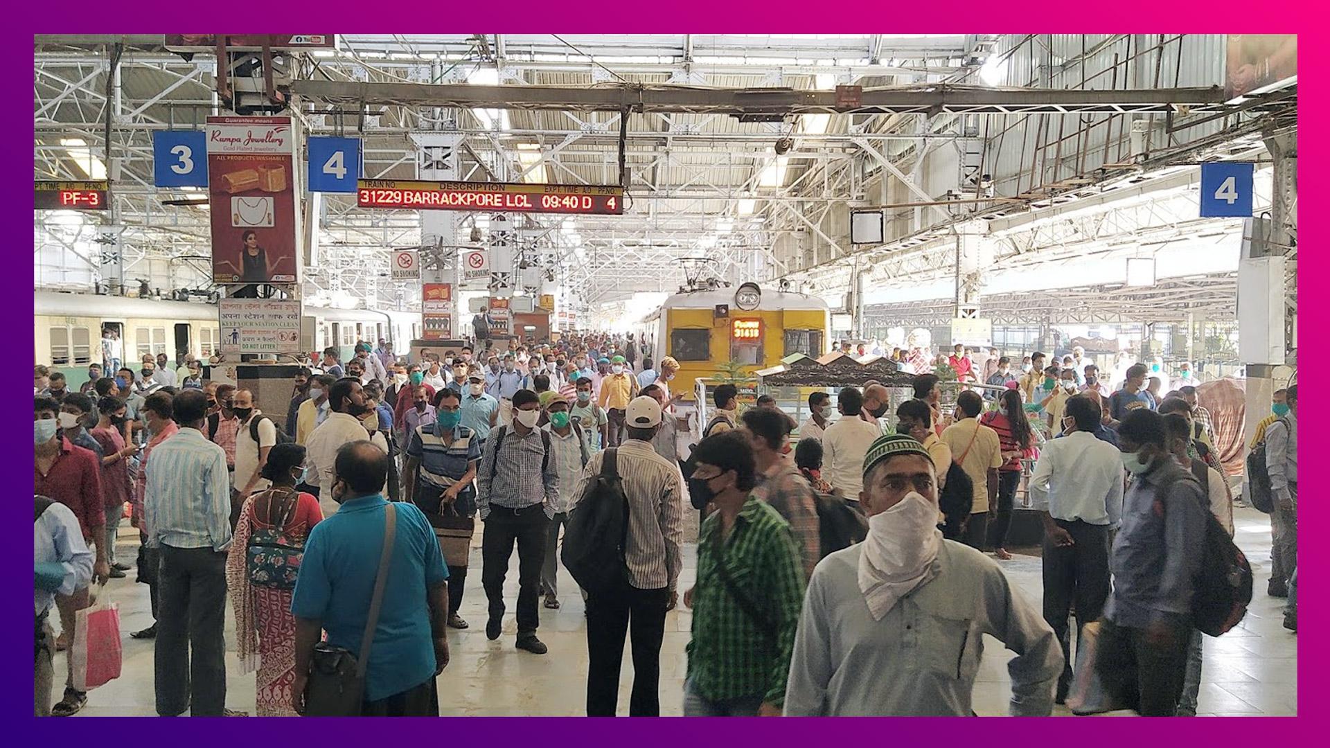 West Bengal Lockdown: এবার চলবে কি লোকাল ট্রেন? অনেক ছাড় দিয়ে রাজ্যে বাড়তে পারে আত্মশাসনের মেয়াদ