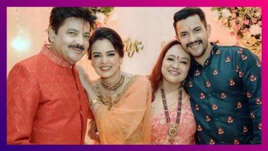 Aditya Narayan And Shweta Agarwal's Pre-Wedding Festivities: আদিত্যের বিয়েতে আমন্ত্রিত মোদি-বচ্চন