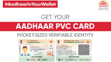 Aadhaar New PVC Card: কীভাবে অনলাইনে আধার পিভিসি কার্ড অর্ডার করবেন? জেনে নিন ক্লিক করে