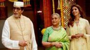 Amitabh Bachchan: স্ত্রী জয়া ও মেয়ে শ্বেতাকে নিয়ে শুটিং ফ্লোরে অমিতাভ বচ্চন, দেখুন ছবি