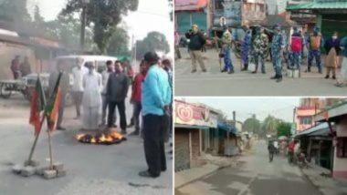 West Bengal BJP: গণপিটুনিতে মৃত বুথ সভাপতি, কোচবিহারের তুফানগঞ্জে ১২ ঘণ্টার বনধ ডাকল বিজেপি