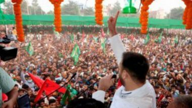 Bihar Assembly Election Results 2020: বিহারে আজ মহারণের ফল, শুরু হয়েছে ভোট গণনা