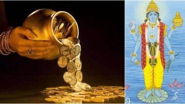 Dhanteras 2020 Significance: অশুভ শক্তি বিনাশে মূল্যবান ধাতু কিনে কুবেরের পুজো করা হয় ধনতেরাসের দিন