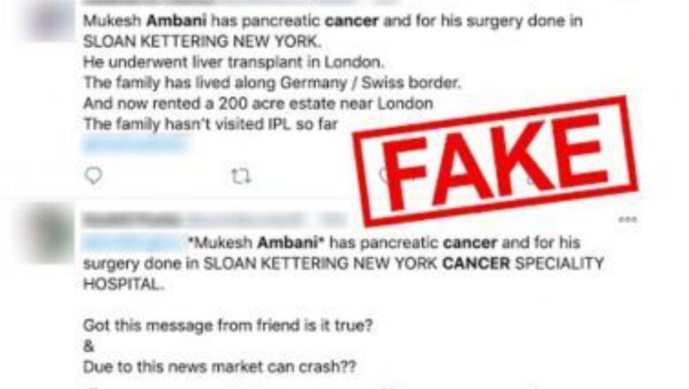 Fake News on Mukesh Ambani's Health: প্যানক্রিয়াটিক ক্যানসারে আক্রান্ত মুকেশ আম্বানির লিভার প্রতিস্থাপন হচ্ছে লন্ডনে? সোশ্যাল মিডিয়ায় ভাইরাল খবর