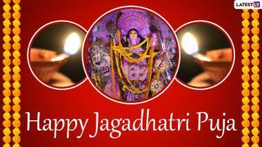 Jagadhatri Puja 2020:  জগদ্ধাত্রী পুজোর শুভেচ্ছা জানান এই বাংলা শুভেচ্ছাপত্রগুলি শেয়ার করে