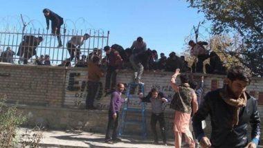 Kabul University Attack: কাবুল বিশ্ববিদ্যালয়ে জঙ্গিহানা; মৃত ২০, বাড়ছে আহতের সংখ্যা