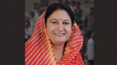Kiran Maheshwari: ফের করোনার কোপ, প্রয়াত রাজস্থানের বিজেপি নেত্রী কিরণ মাহেশ্বরী