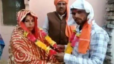 'Ajab Prem ki Gajab Kahaani': রাতবিরেতে প্রেমিকার সঙ্গে দেখা করতে এসে গণ ধোলাই, সাত সকালেই হল বিয়ে? (দেখুন ভিডিও)