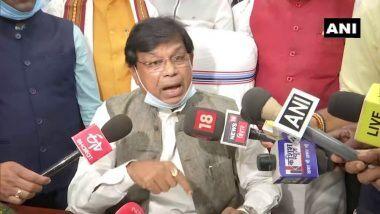 Bihar Education Minister Mewa Lal Choudhary Resigns: শপথ নেওয়ার তিন দিনের মধ্যেই বিরোধীদের অভিযোগের ধাক্কায় পদত্যাগ বিহারের শিক্ষামন্ত্রী মেওয়ালাল চৌধুরির