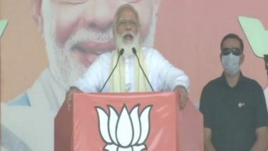 Bihar Assembly Elections 2020: বিহারে দ্বিতীয় দফার ভোটপ্রচারে 'পরিবারতন্ত্র' নিয়ে খোঁচা নরেন্দ্র মোদির