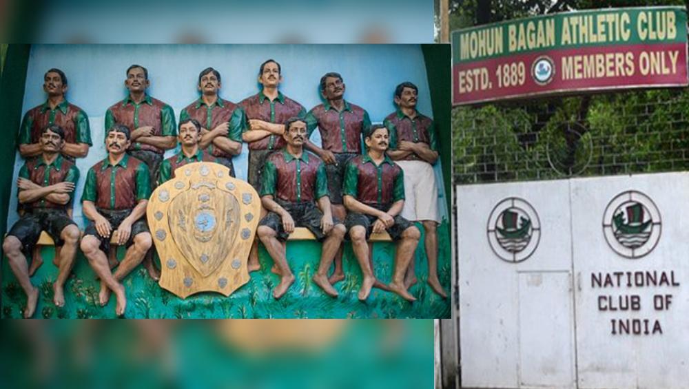 Mohun Bagan: পরাধীন ভারতে ১১ জন বাঙালির খালি পা এনেছিল প্রথম জয়ের স্বাদ, সবুজ-মেরুন আবেগের নাম মোহনবাগান