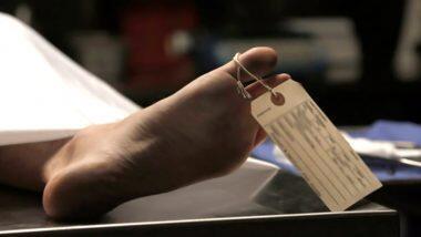 Kenya: মর্গে চিৎকার করে বেঁচে উঠলেন 'মৃত ব্যক্তি', তারপর?