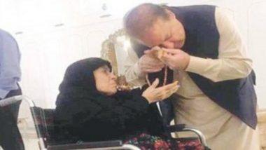 Nawaz Sharif: লন্ডনে প্রয়াত নওয়াজ শরীফের মা বেগম শামিম আখতার