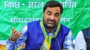 Farmers' Protest: কৃষি আইন প্রত্যাহার না হলে জোট ভাঙবেন, হুঁশিয়ারি রাজস্থানে বিজেপির জোটসঙ্গী হনুমান বেনিওয়ালের