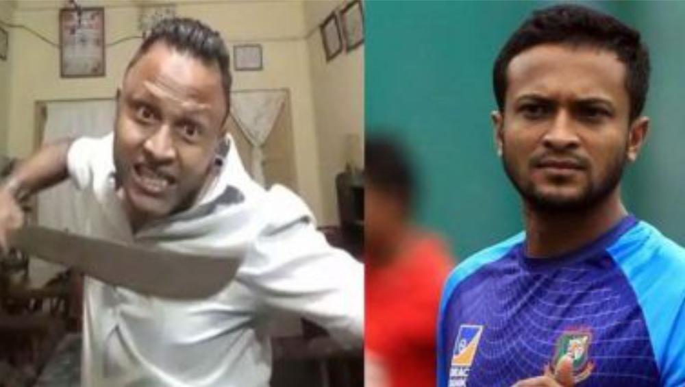 Shakib Al Hasan Receives Death Threat: কলকাতায় কালীপুজোর উদ্বোধনে ছিলেন, প্রাণনাশের হুমকি পেলেন বাংলাদেশি অলরাউন্ডার শাকিব আল হাসান