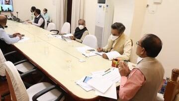 Cow Cabinet Meeting: গো-সংরক্ষণ নিয়ে 'মন্ত্রী পরিষদ সমিতি' গঠন করতে চলেছেন মধ্যপ্রদেশের মুখ্যমন্ত্রী শিবরাজ সিং চৌহান