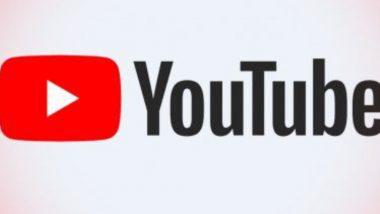Youtube Back: মিটল সমস্যা, দীর্ঘ কয়েকঘণ্টা নেটদুনিয়া থেকে উধাও থাকার পর ফিরল ইউটিউব
