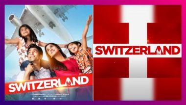 Switzerland Bengali Movie Review: সুইৎজারল্যান্ডের স্বপ্নপূরণ বাঙালি মধ্যবিত্ত পরিবারের!