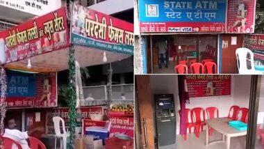 Juice Shop Encroaches ATM Centre In Amravati: এটিএমে চলছে ফলের রসের দোকান! আজব ছবি অমরাবতীতে