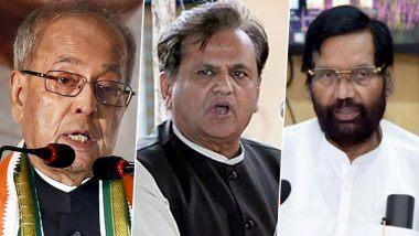 Politicians That India Lost In 2020: প্রণব মুখার্জি থেকে আহমেদ পটেল! ২০২০-তে দেশ হারাল দক্ষ রাজনীতিবিদদের