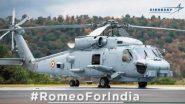 MH-60 'Romeo' Helicopter First Picture: ভারতের MH-60 Romeo হেলিকপ্টারের প্রথম ছবি প্রকাশ করল লকহিড মার্টিন