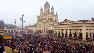 Kalpataru Utsav 2021: করোনা আবহে ১ জানুয়ারি কল্পতরু উৎসব বাতিল দক্ষিণেশ্বরে, দর্শনার্থী প্রবেশ নিষিদ্ধ