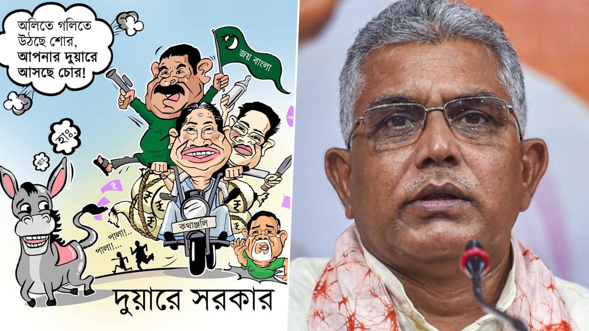 Dilip Ghosh: 'দুয়ারে আসছে চোর', দুয়ারে সরকারকে কটাক্ষ করে কার্টুন দিলীপ ঘোষের