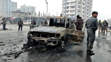 Kabul Car Bomb Blast: আফগানিস্তানের কাবুলে গাড়ি বোমা বিস্ফোরণে নিহত ৯, জখম ২০