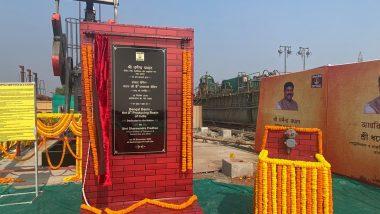 Ashoknagar: রবিবার অশোকনগরের পেট্রোলিয়াম গ্যাসের খনি পরিদর্শনে আসেন কেন্দ্রীয় পেট্রোলিয়াম ও প্রাকৃতিক গ্যাস মন্ত্রী ধর্মেন্দ্র প্রধান