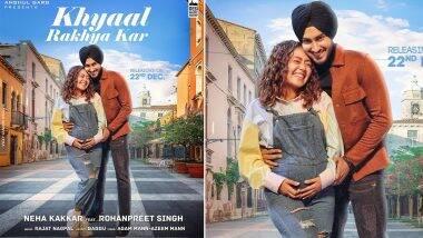 Khyaal Rakhya Kar: অন্তঃসত্ত্বা রিল লাইফে! নতুন মিউজিক ভিডিওর ছবি শেয়ার করে জল্পনার অবসান করলেন গায়িকা নেহা কক্কর