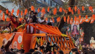 Amit Shah's Bengal Visit Live: ভাইপোর দাদাগিরি শেষ করার জন্য বাংলায় পরিবর্তন হবে: অমিত শাহ