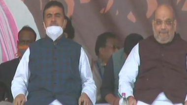Amit Shah Rally: 'নির্বাচন আস্তে আস্তে আপনি একা হয়ে যাবেন দিদি', বললেন অমিত শাহ