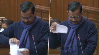 Arvind Kejriwal: কৃষি আইনের কাগজপত্র ছিঁড়ে বিধানসভায় চরম প্রতিবাদ অরবিন্দ কেজরিওয়াল-সহ আপ নেতারা